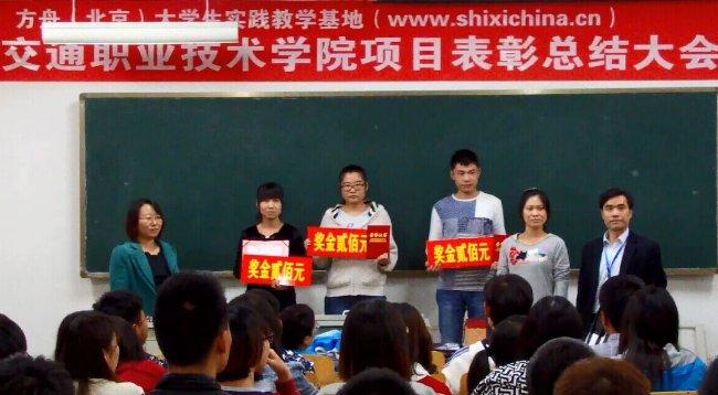习生领取奖金(摄影:朱文智)-经济管理系召开2012级市场营销专图片