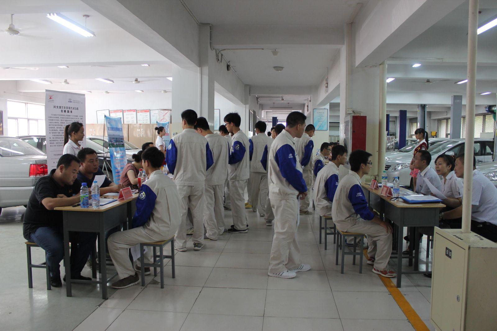 学院新闻  北京现代招聘会已经成为了我院每年专场招聘的品牌项目